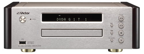 JVC Victor XV-A250 DVD-Audio player, part of EX-A250 system